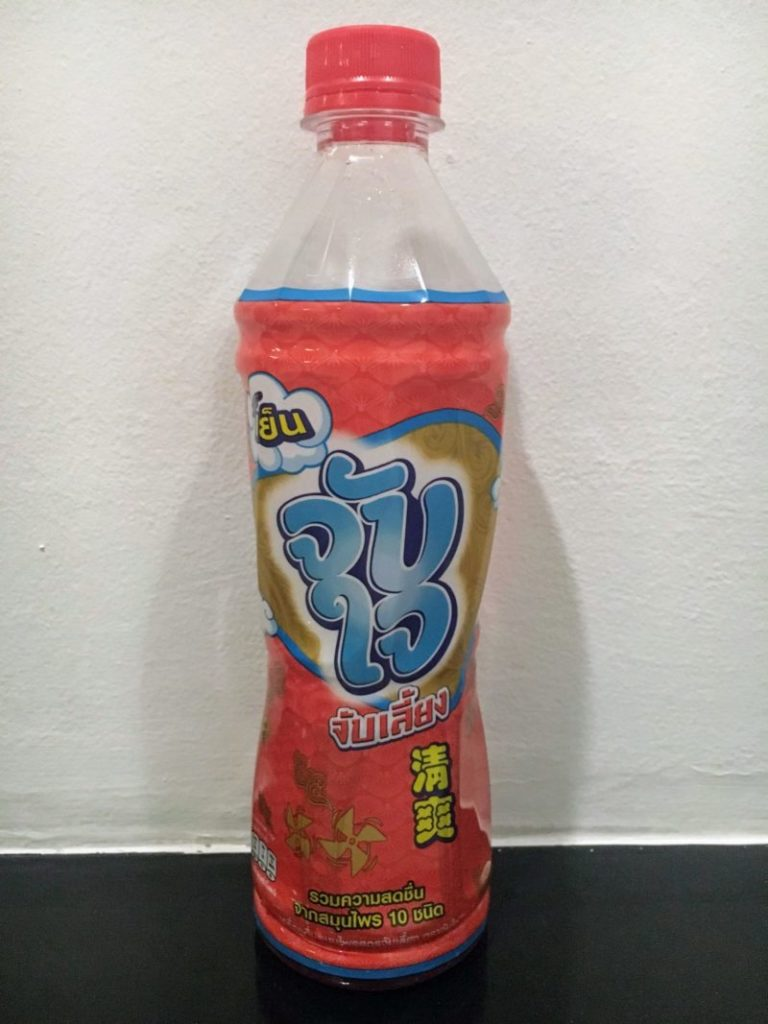 韓国の黒糖味ジュース