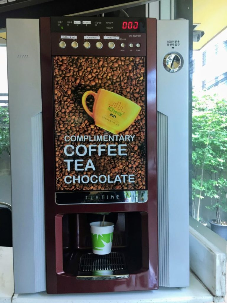 アイチェック イン レジデンシーズ スクンビット 20のコーヒーマシン