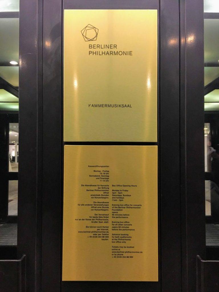 ベルリンフィルハーモニーの営業時間