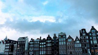 アムステルダム運河沿いの美しい家並み