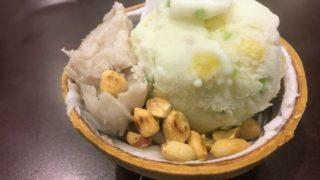 ココナッツミックスアイスとタロイモのトッピング