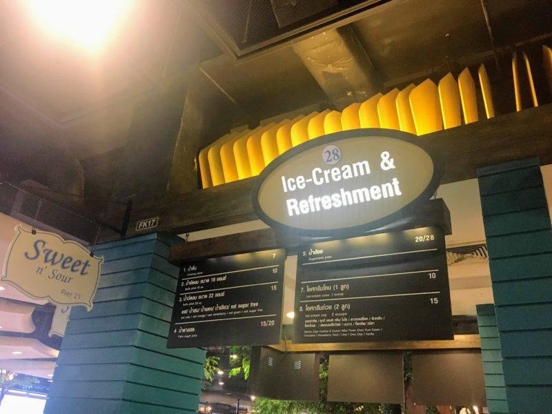ターミナル21の5Fフードコートにあるアイスクリーム店