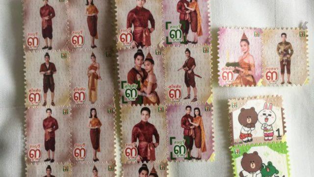 タイのセブンイレブン切手シール