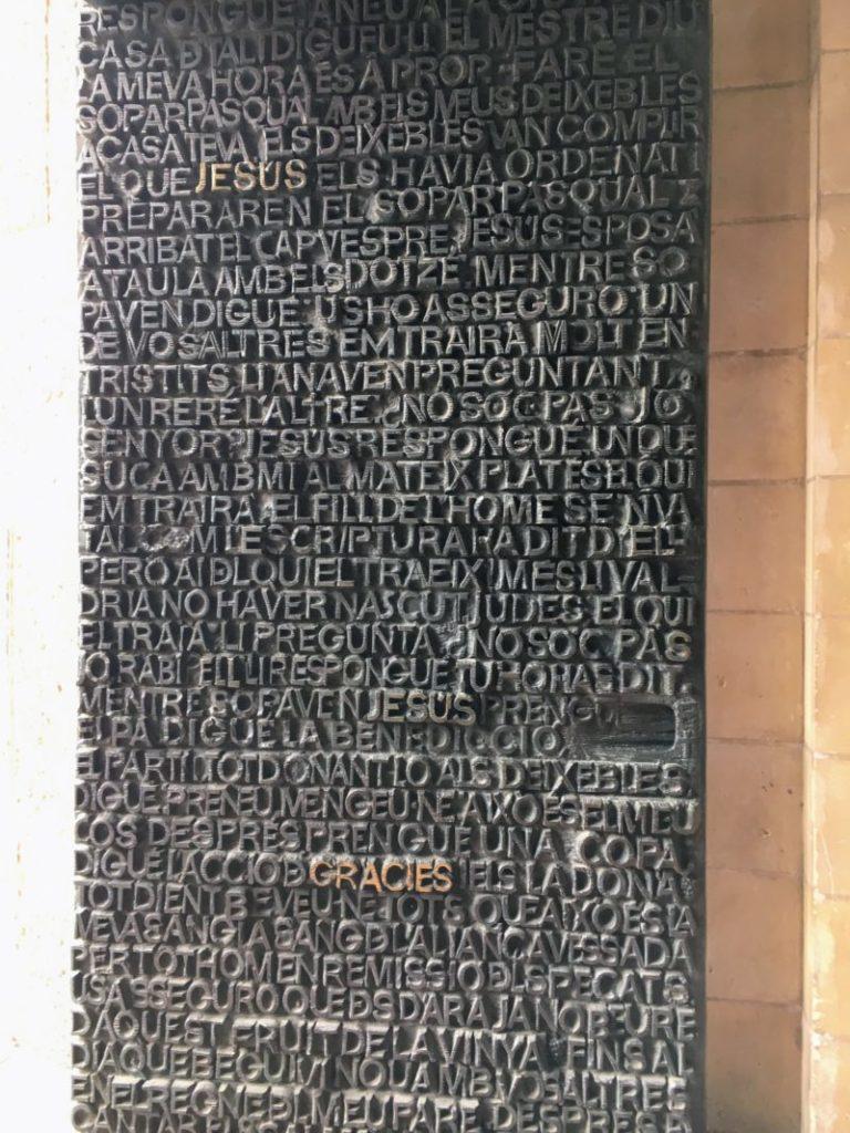 サグラダファミリアのアルファベット文字
