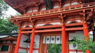 今宮神社の楼門