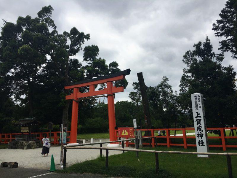 上賀茂神社の一ノ鳥居
