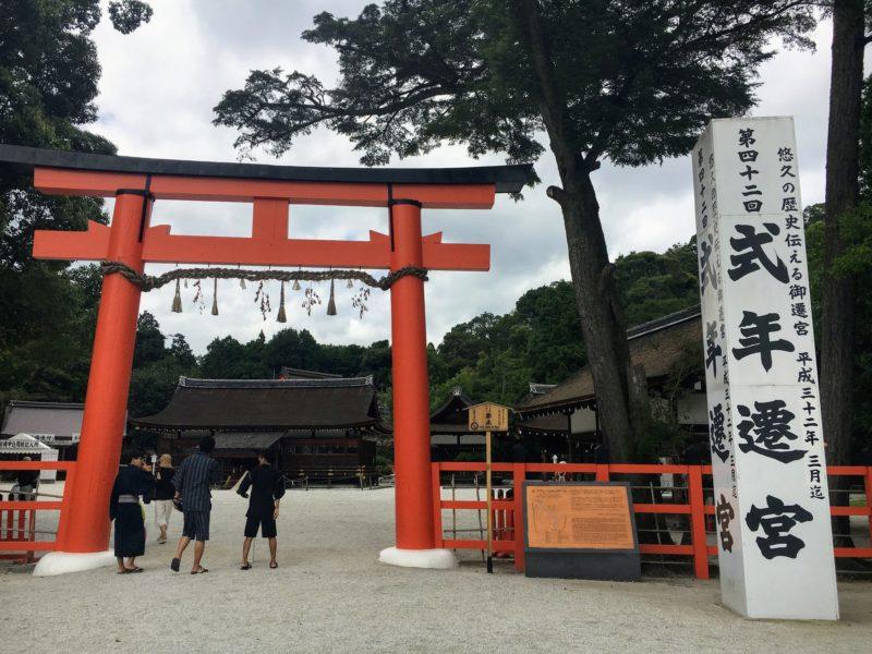 上賀茂神社のニノ鳥居