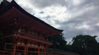 下鴨神社の楼門