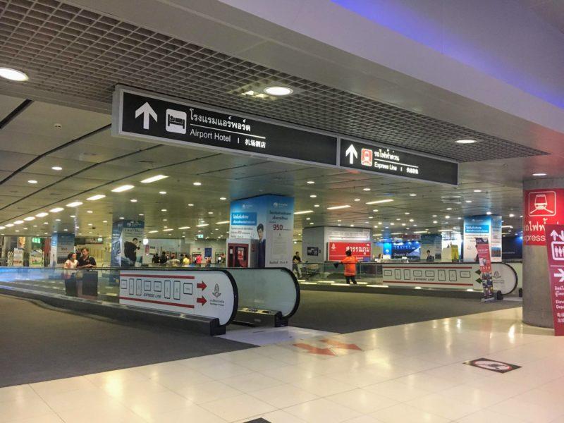 スワンナプーム国際空港の地下に電車乗り場