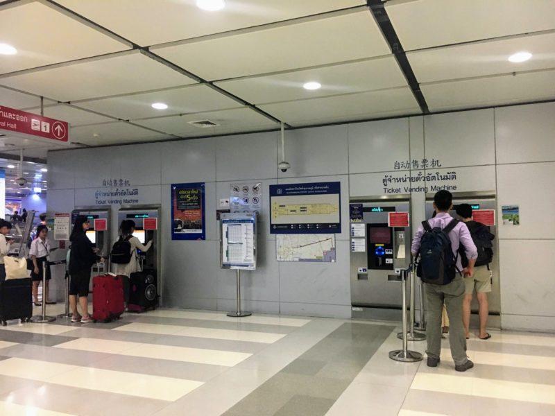 スワンナプーム国際空港の電車チケット売り場