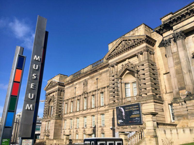 世界博物館