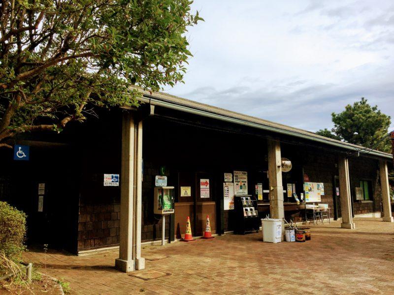 都立城南島海浜公園の受付