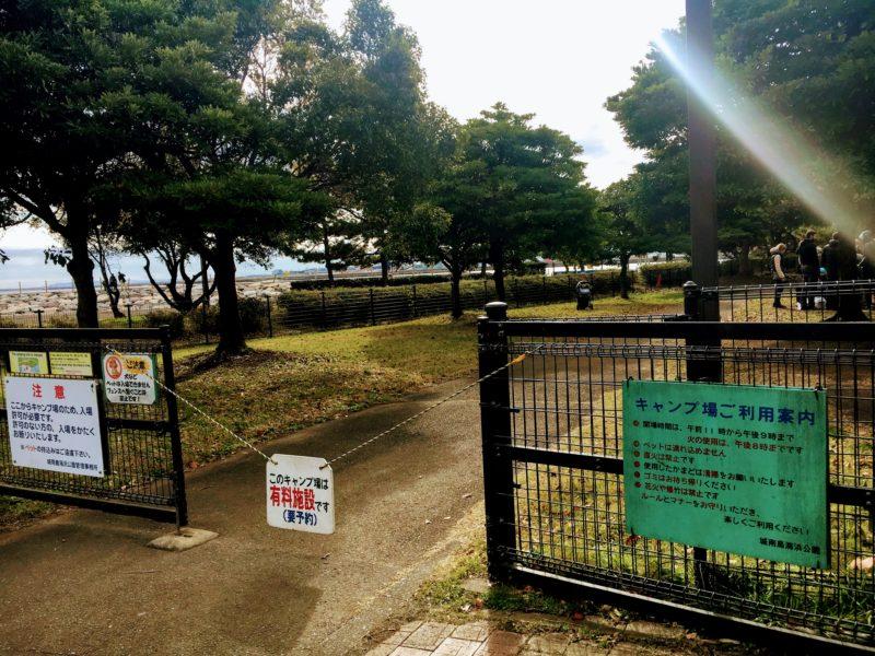 都立城南島海浜公園のキャンプ場