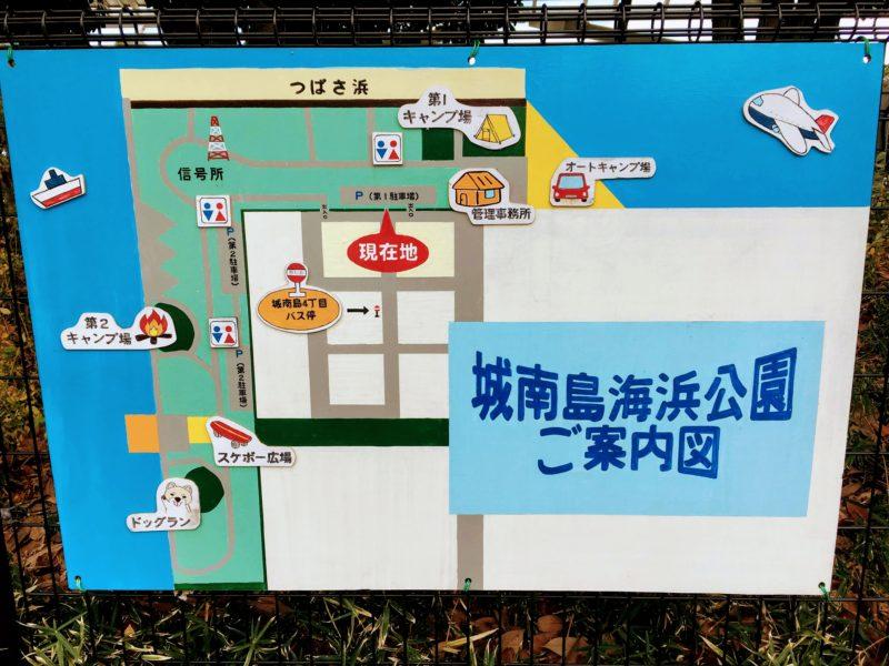 都立城南島海浜公園のトイレの場所の案内図