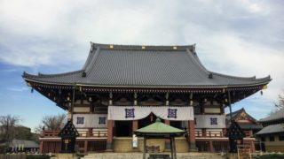 池上本門寺の大堂