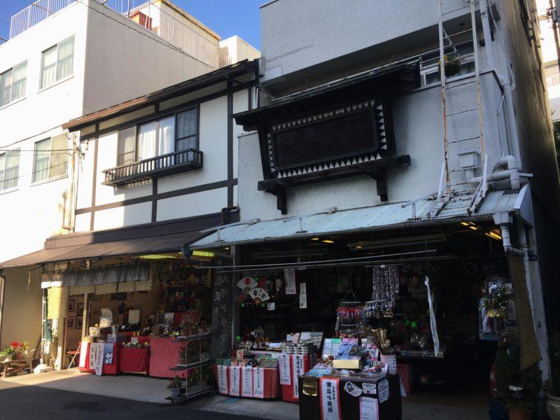 泉岳寺のお土産もの屋さん