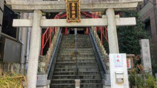 三田春日神社の鳥居