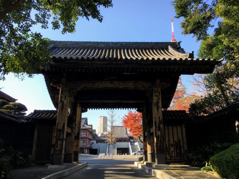 増上寺の黒門