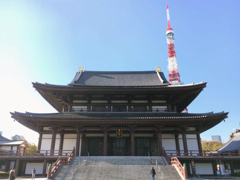 増上寺の大殿