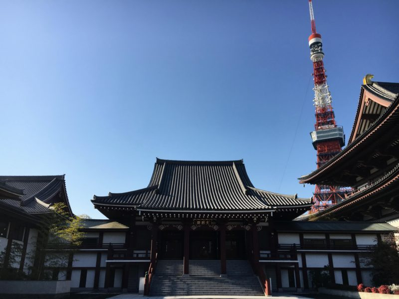 増上寺の光摂殿