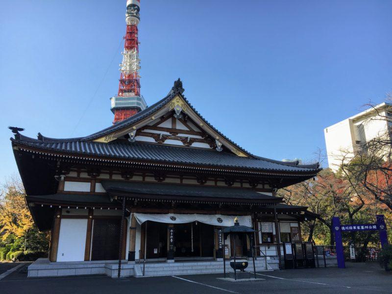 増上寺の安国殿