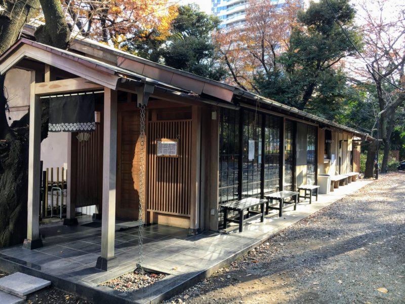 愛宕神社境内にある茶店