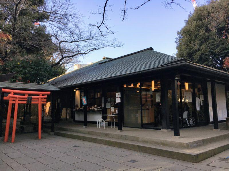 愛宕神社社務所と大黒天社