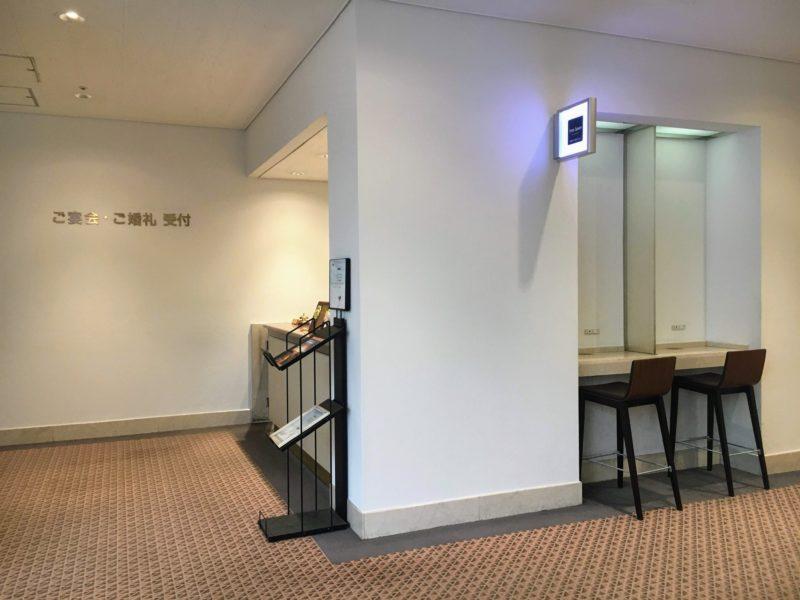 羽田空港6FのFree Space