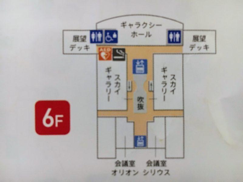 羽田空港6Fの図