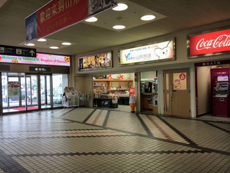 おいしい山形空港到着口付近の銀行ATMと売店