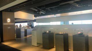 羽田空港第1ターミナルパワーラウンジサウス