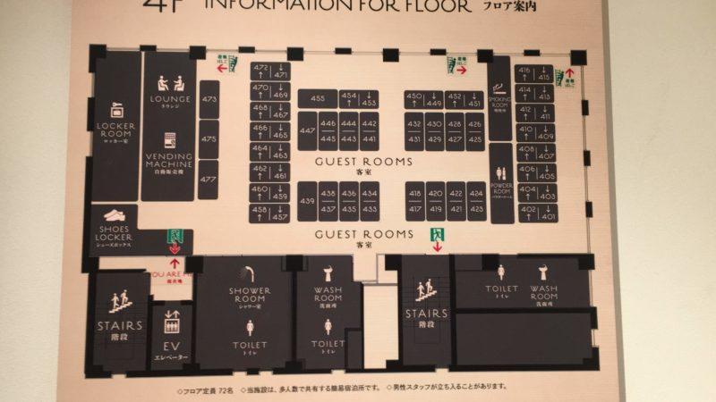 東京銀座ベイホテルの女性専用階フロアマップ