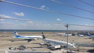 国内線ANA側の第2ターミナルの屋内展望デッキから見れる飛行機