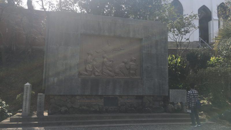 信徒発見記念碑