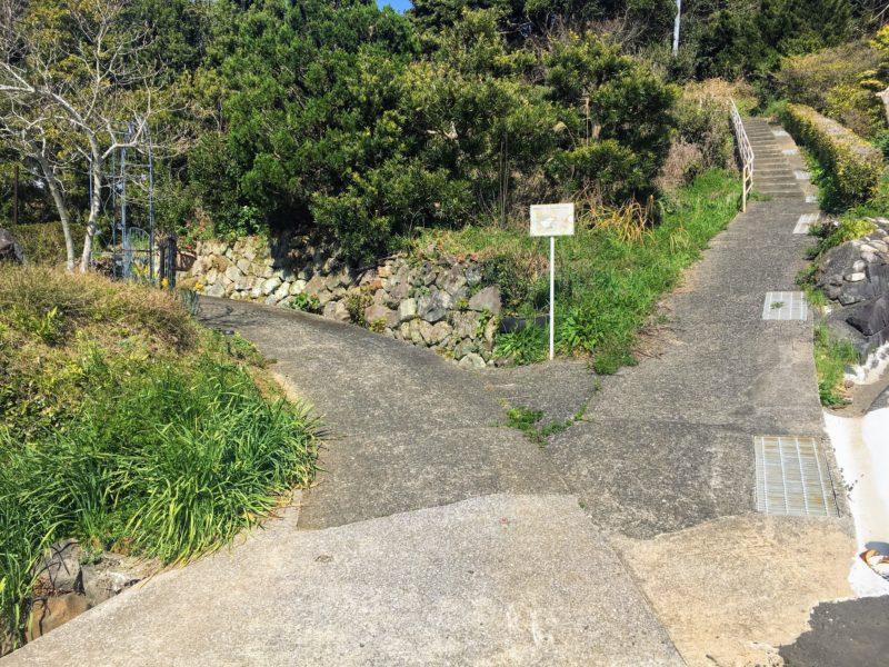 石岳展望台への徒歩道分岐点