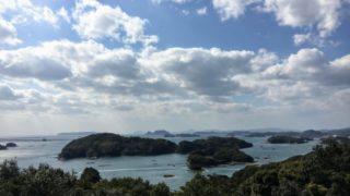 船越展望所から見える景色