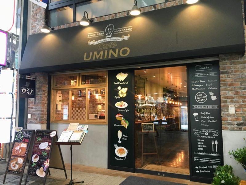 cafe UMINOの外観