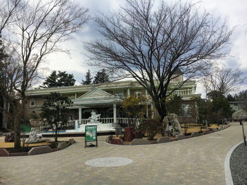 ハーブ庭園 旅日記 富士河口湖庭園入り口