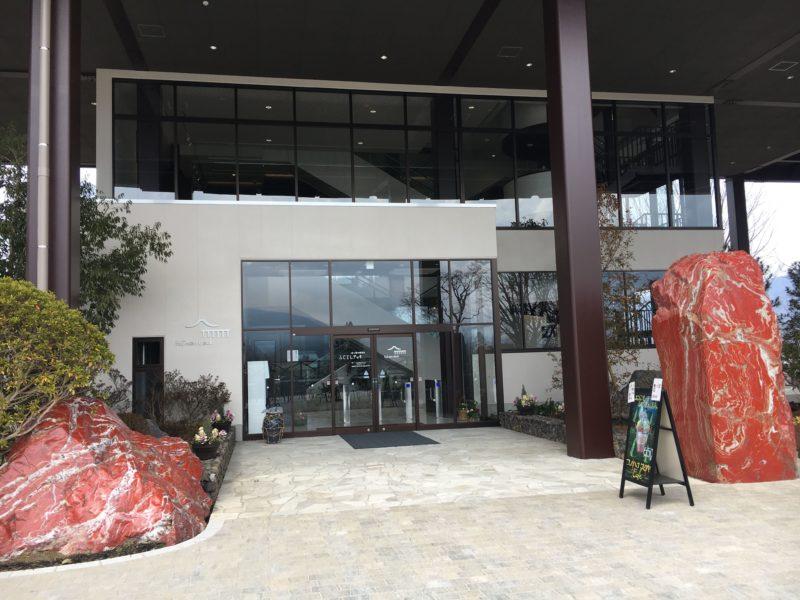 ハーブ庭園 旅日記 富士河口湖庭園のふじさんデッキとコノハナサクヤカフェの入り口