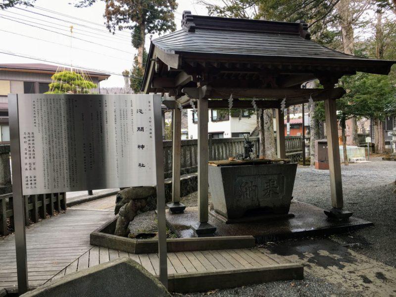 忍野八海 浅間神社の手水舎