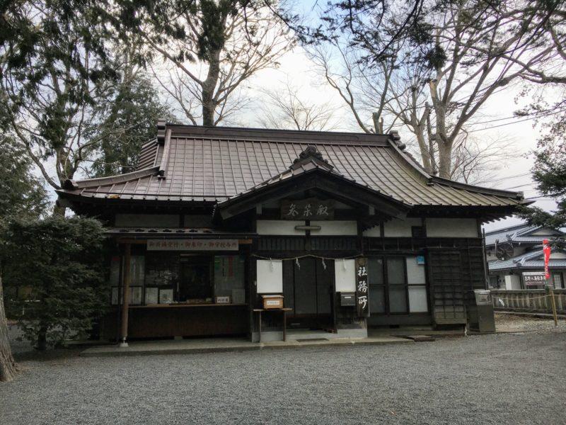 忍野八海 浅間神社の社務所