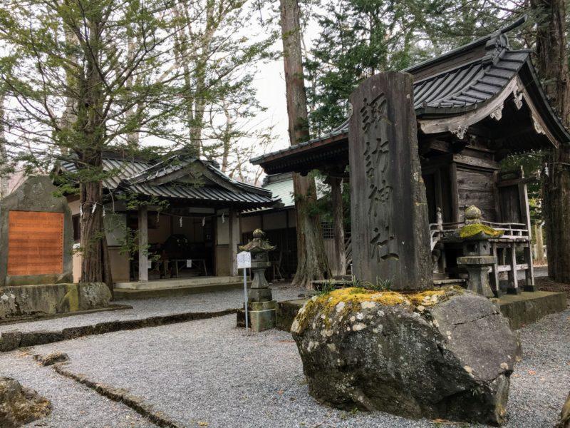 忍野八海 浅間神社の境内