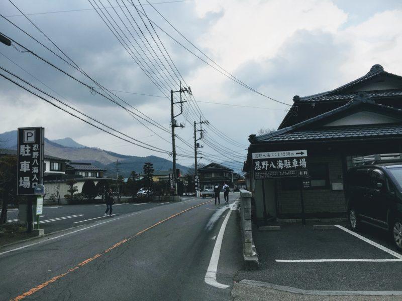 忍野八海の駐車場