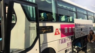 東京駅河口湖駅間の高速バス