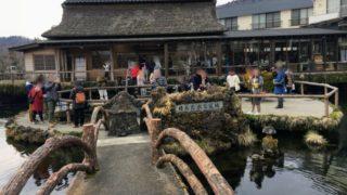 日本名水百選地
