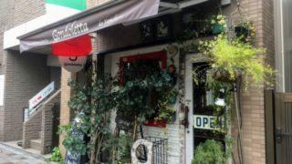 アンティカ オステリア ゴンドレッタ(Antica Osteria Gondoletta)の外観
