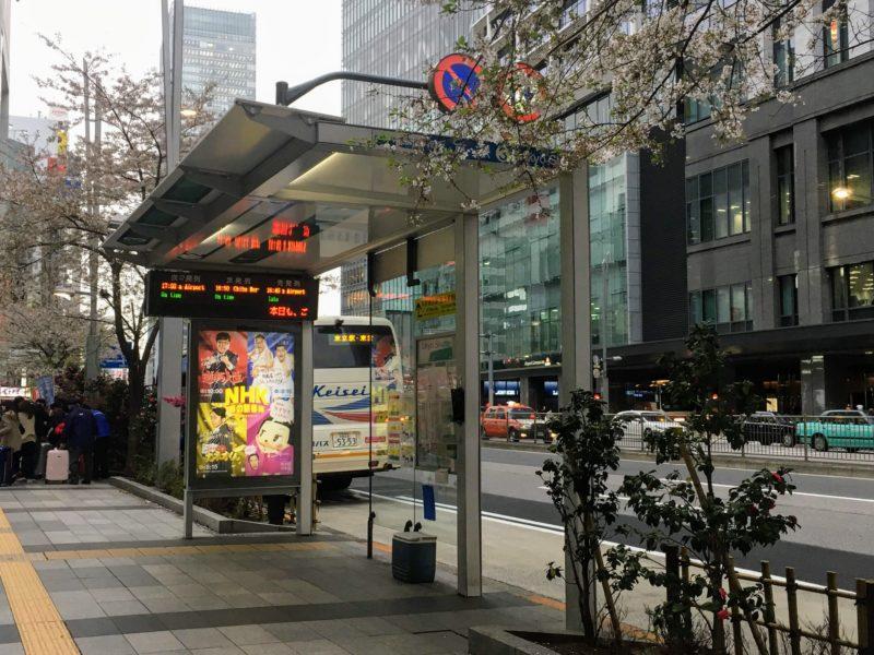 東京駅八重洲北口の京成バス乗り場