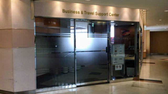 成田国際空港第一ターミナルにあるビジネス&トラベルサポートセンター(TEIラウンジ)の入り口