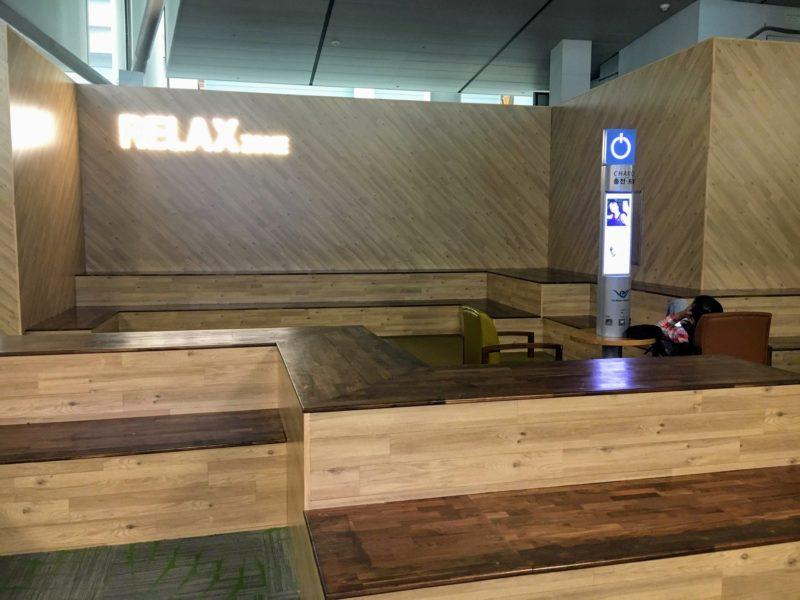 韓国仁川空港の無料仮眠スペース(RELAX ZONE)