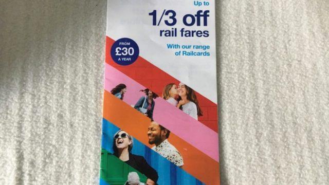 Railcardパンフレット